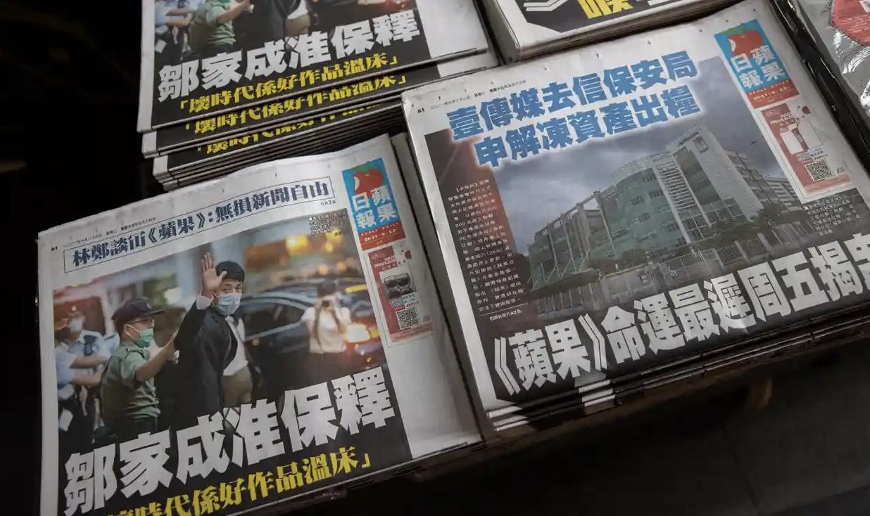 China shuts Hong Kong's Apple Daily newspaper – and assaults freedom